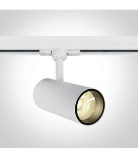 20W LED Apgaismojuma prožektoru ONE LIGHT 3F White 3000K 65642BT/W/W