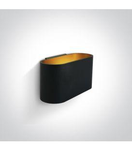 Sienas lampa Black 60056/B