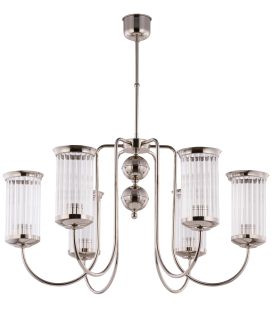 Piekarama lampa OLZANO OLZ-ZW-6(BN)